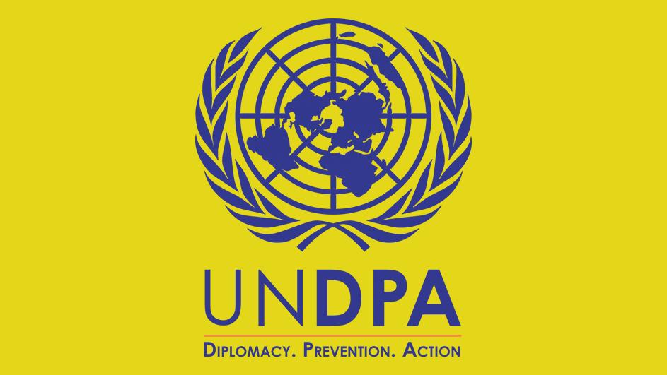 Grant sredstva UNDP-a za MSP